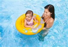 My Baby Float Swimming Tube