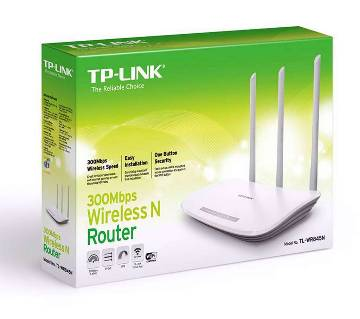 TL-WR845N 300Mbps Wireless N Router
