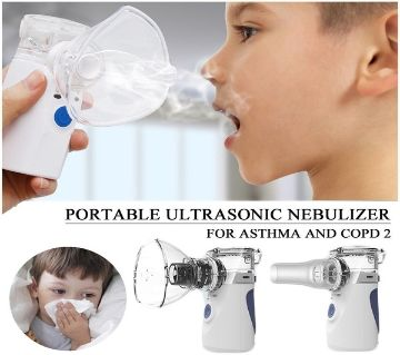 Portable Nebulizer with adaptor