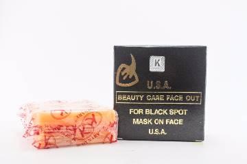 USA BEAUTY CARE SPOT OUT soap