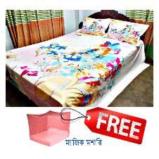 Original Home Tex Bedsheet set with Free Mosquito Net