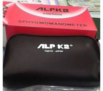 Manual BP Machine ALPK2