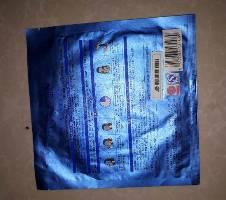 MG ফেস মাস্ক বাংলাদেশ - 5831792