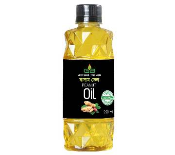 GB Peanut Oil - 250 ml