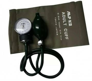 Manual blood pressure kit- BP machine
