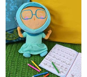 Ruqayyah Toy for Kids