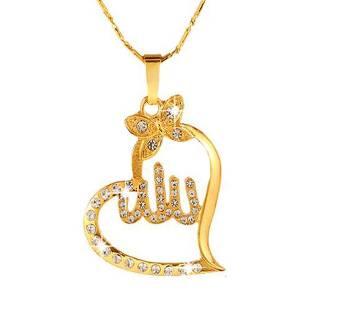 Muslim Islamic God Allah Charm Pendant