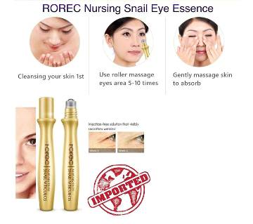 ROREC Nursing eye essence roll on eye massager