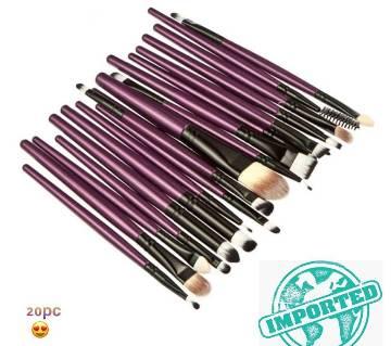 Makeup Brush Set: (20 pc)
