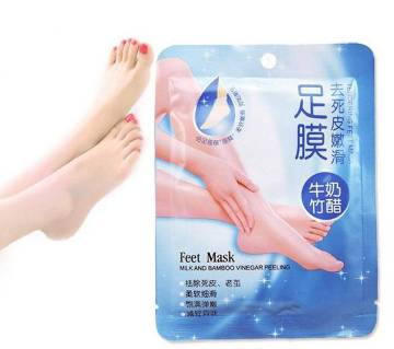 ROLANJONA Milk Bamboo Feet Mask