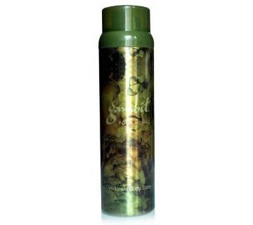 Gambit Pour Body Spray - 200 ml