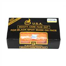 U.S.A Beauty Care Face Out Whitening Soap - 150gm