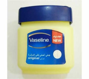 Vaseline (60ml)