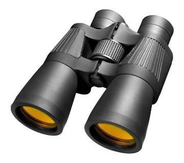 Binocular 7-21 x 40 zoom Binocular
