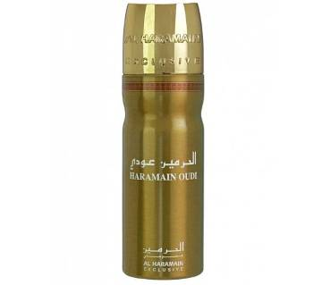Al Haramain Oudi Deodorant Body Spray - 200ml