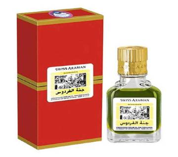 Swiss Arabian jannatul ferdaus 9ml