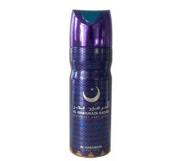 Al Haramain Badar Deodorant Body-Spray - 200ml