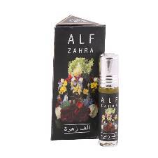 alf zahra Roll On Perfume for Men 6ml - France