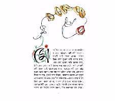 সাতরঙা ফুল - ভালেন্তিন কাতায়েভ3