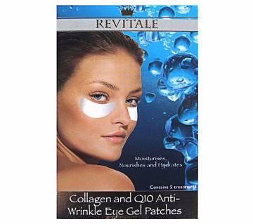 Revitale Collagen Anti Wrinkle আই জেল প্যাচ