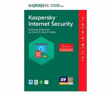 KASPERSKY internet security 2017 1 User