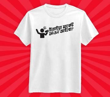 Chillaya Market Half Sleeve T-shirt For Men