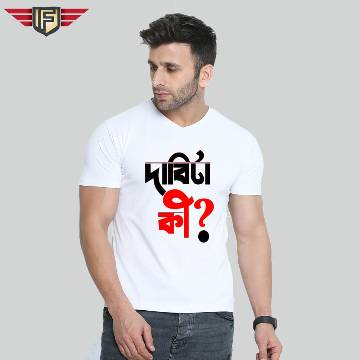 Dabi Ta Ki Menz Half Sleeve T-Shirt