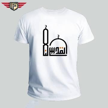 Islamic Minar White Half Sleeve T-Shirt