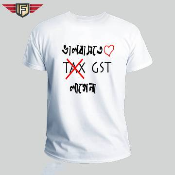 Love Tax  Half Sleeve T-Shirt