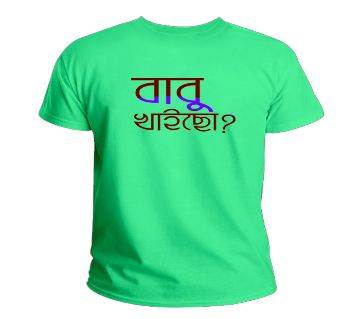 Babu Khaicho হাফ স্লিভ টি-শার্ট ফর মেন Pest