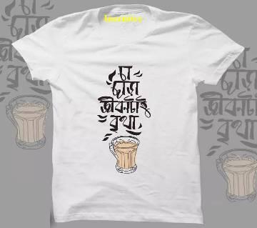 cha chara jibon ta bitha Gents Half Sleeve T-Shirt
