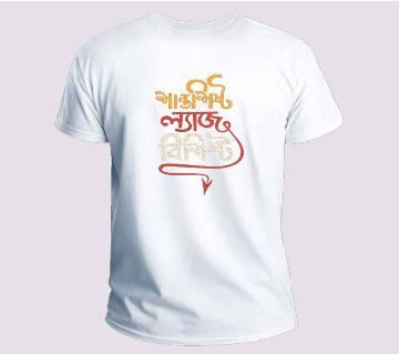 Shanti Chisto Leg bisto Half Sleeve T-shirt For Mens