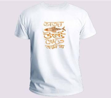 Baja Mach Ulte Khete Jani Na Half Sleeve T-shirt For Mens