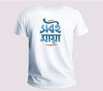 Sobei Maya Half Sleeve T-shirt For Mens