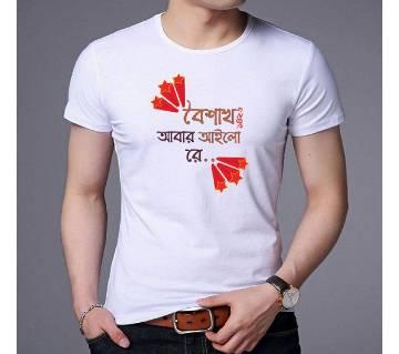 Boishakhi Half Sleeve T-Shirt