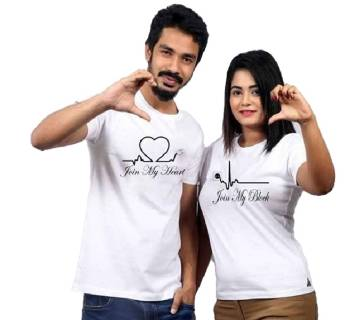 Valentine Special Couple T-Shirt - White
