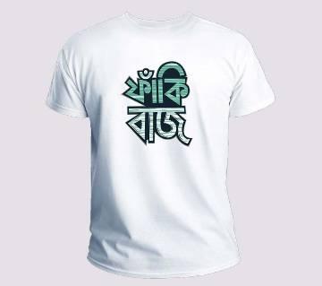 Faki baj Half Sleeve T-shirt For Mens