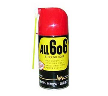 ALL 606 এন্টি-রাস্ট লুব্রিক্যান্ট - 360ml