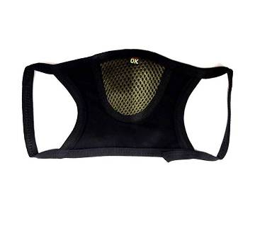 Anti Pollution and Anti Dust Mask