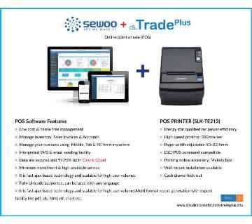 Online POS (Standard) সফটওয়্যার+প্রিন্টার বাংলাদেশ - 5527401
