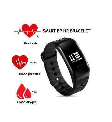 Smart BP HR (ফিটনেস ট্রাকার ওয়াচ)
