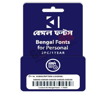 Bengal Fonts Personal License (Subscription) 2PC/1Year