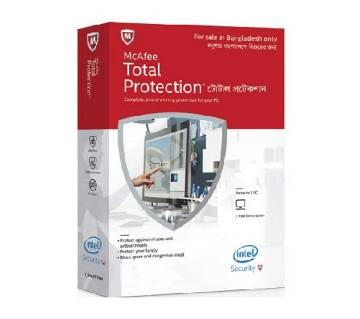 McAfee Total Protection - ১ ইউজার (৩ বছর)