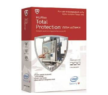 McAfee Total Protection- 3 PCs 1 Year