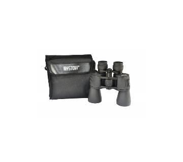 MYSTERY High Power Zoom Binoculars 20X