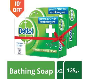 Dettol Soap 125 gm Original Value Pack