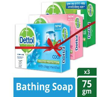 Dettol Soap 75 gm Family Pack