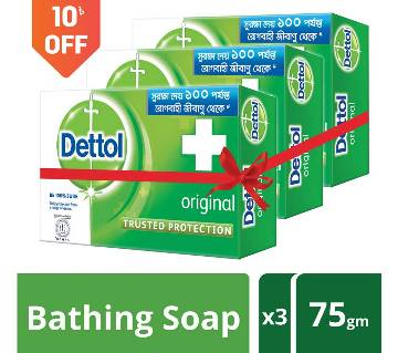 Dettol Soap 75 gm Original Value Pack