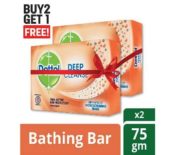 Dettol Soap 75 gm Deep Cleanse Buy 2 Get 1 Free