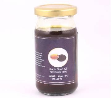কালোজিরার তেল - 150 gm